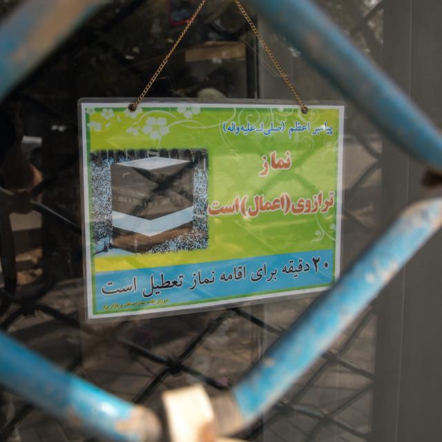"""Shop closed for praying time, Yazd Province, Yazd, Iran"" stock image"
