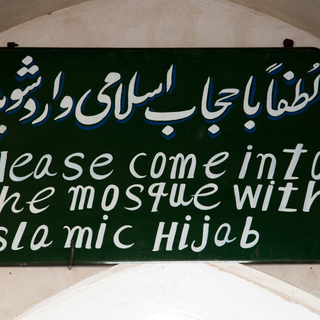 """Billboard asking to wear a hijab in Jameh mosque, Yazd Province, Yazd, Iran"" stock image"