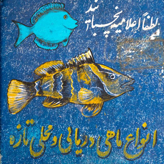 """Fish shop sign, Lorestan Province, Khorramabad, Iran"" stock image"