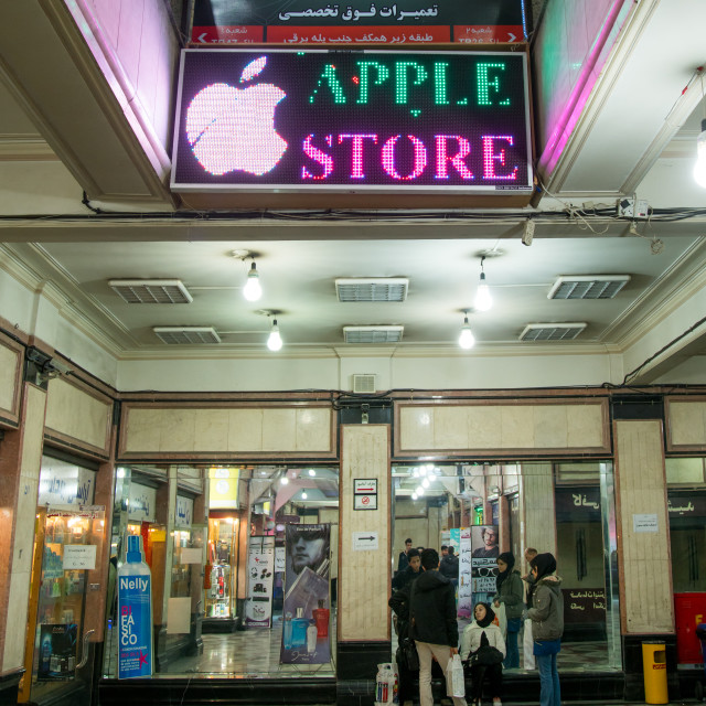 """""""fake apple store selling mobile phones, Central district, Tehran, Iran"""" stock image"""