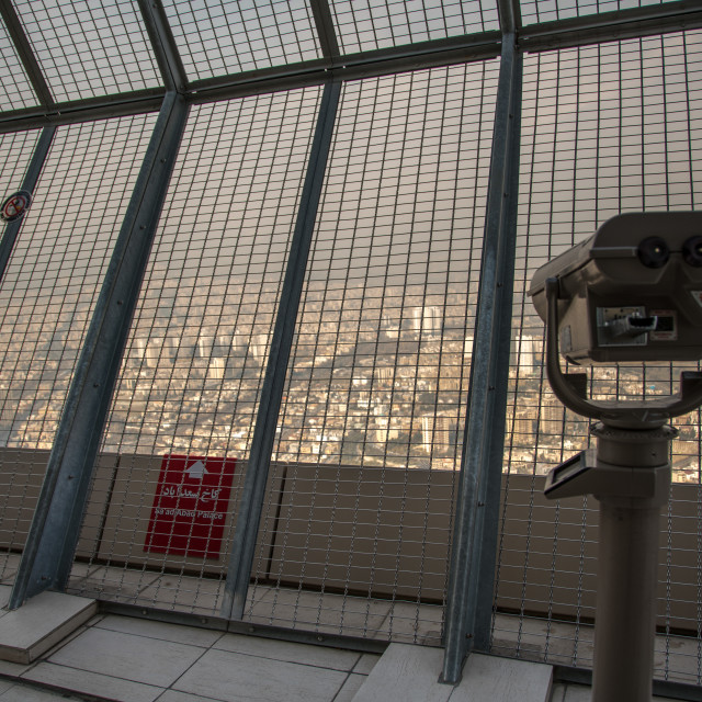 """open observation deck in milad tower, Central district, Tehran, Iran"" stock image"