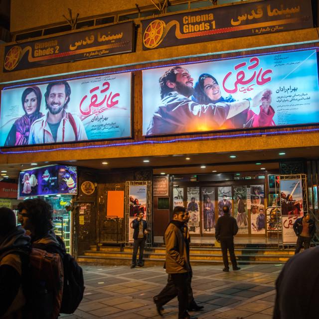 """""""cinema theatre, Central district, Tehran, Iran"""" stock image"""