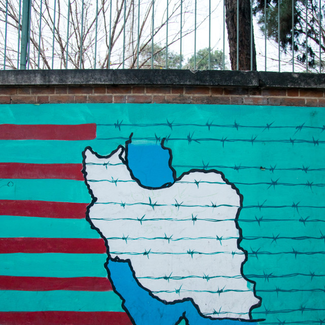 """""""anti-american mural propoganda on the wall of the former united states..."""" stock image"""