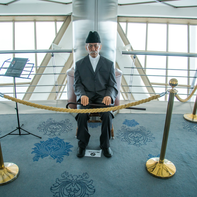 """""""wax figure inside milad tower museum, Central district, Tehran, Iran"""" stock image"""