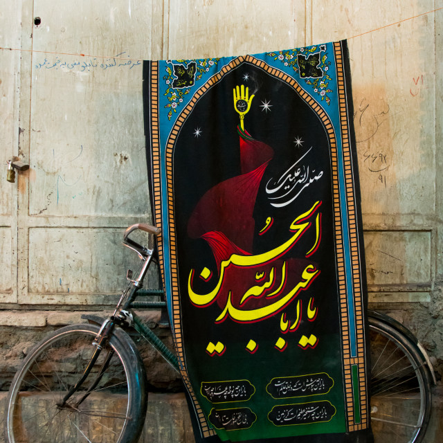 """""""bicycle in the bazaar with an ashura banner, Central County, Kerman, Iran"""" stock image"""