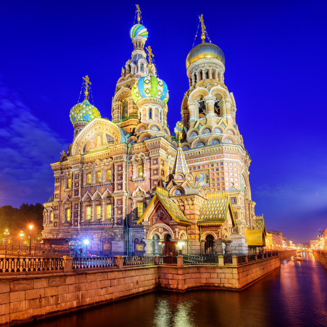 """The Church of the Savior on Blood, St Petersburg, Russia"" stock image"