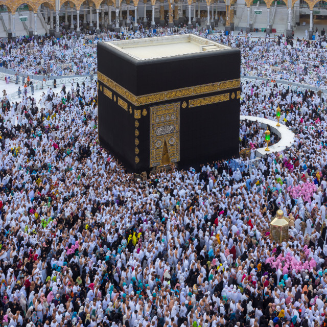 """Muslim pilgrims circumambulate or ""tawaf"" the Kaabah"" stock image"