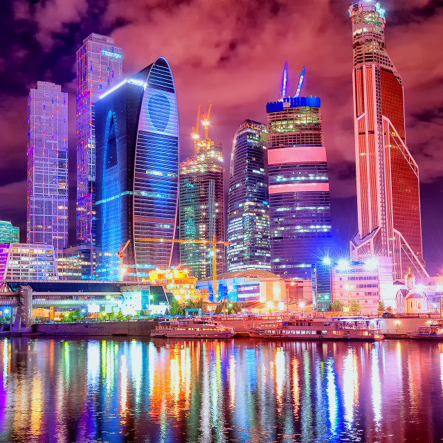 """""""Moscow city at night, Russia"""" stock image"""