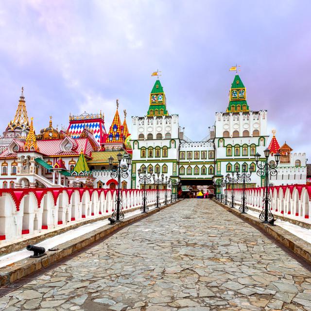 """Izmailovsky Kremlin, Moscow, Russia"" stock image"