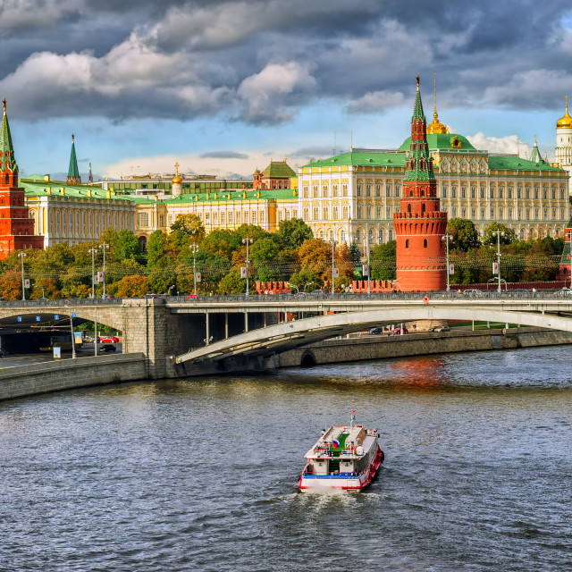 """""""Moscow Kremlin, Russian Federation"""" stock image"""