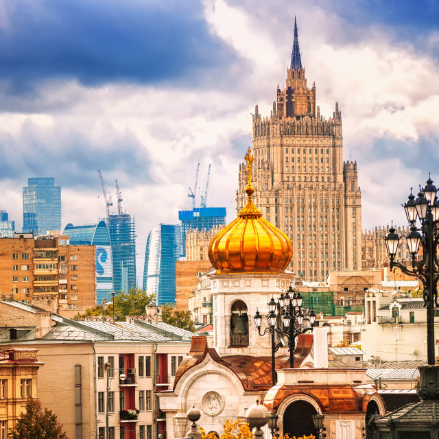 """""""Skyline of Moscow, Russian Federation"""" stock image"""