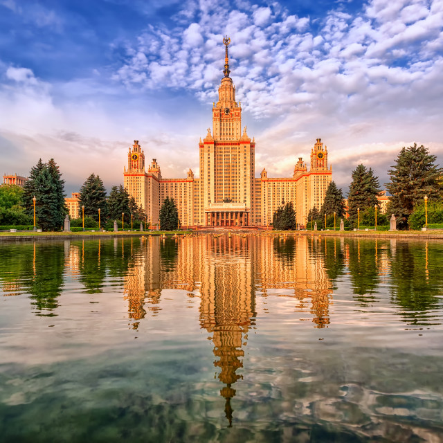 """""""Moscow State University Building, Russian Federation"""" stock image"""