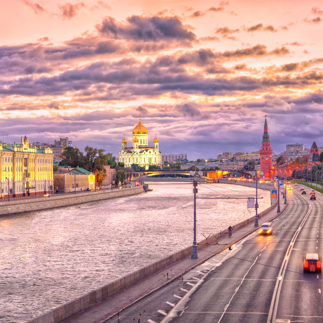"""""""Moscow skyline at red evening light, Russian Federation"""" stock image"""