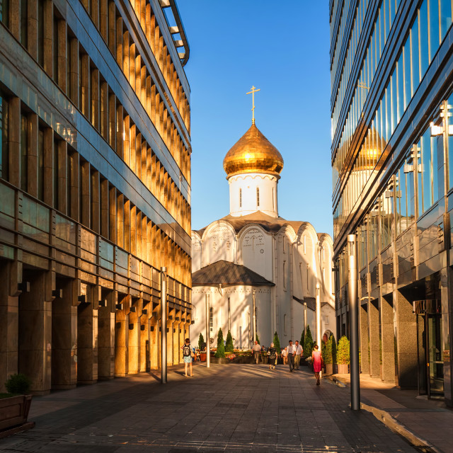 """""""Orthodox church and office buildings in Moscow, Russia"""" stock image"""