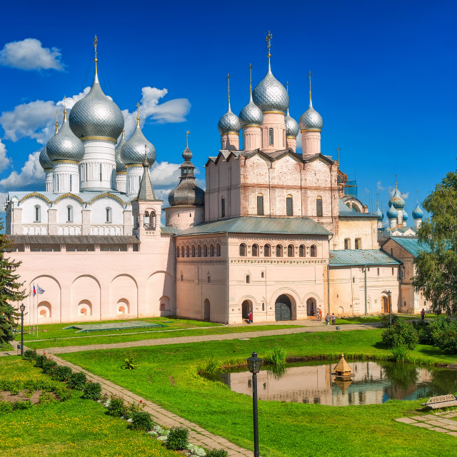 """""""Rostov the Great, Golden Ring, Russian Federation"""" stock image"""