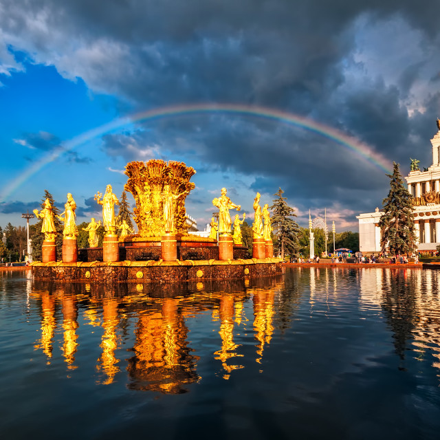 """National Exhibition Center, Moscow, Russia"" stock image"