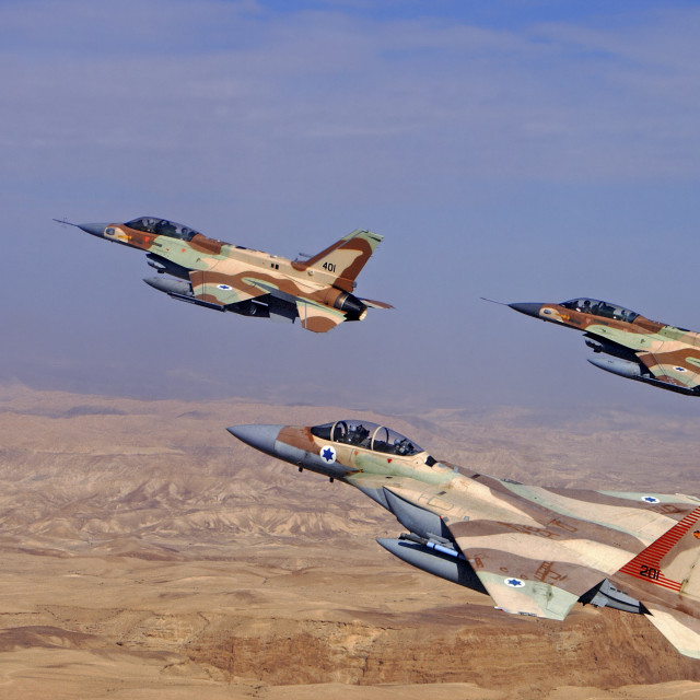 """2 F16 and one F15 Israeli Air Force fighter jets"" stock image"