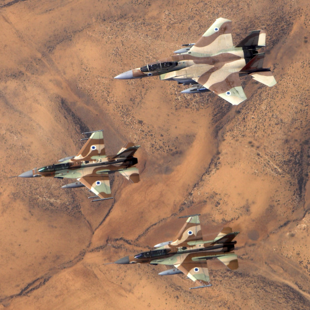 """2 F-16 and one F-15 IAF fighter jets"" stock image"