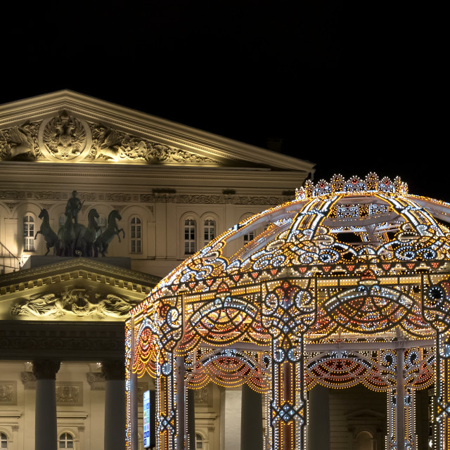 """""""Big Theatre in night Moscow"""" stock image"""