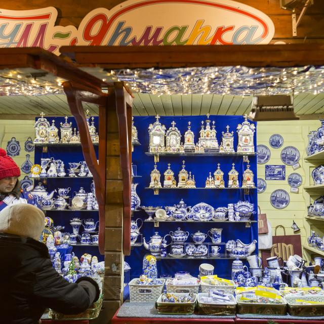 """""""Christmas sale"""" stock image"""