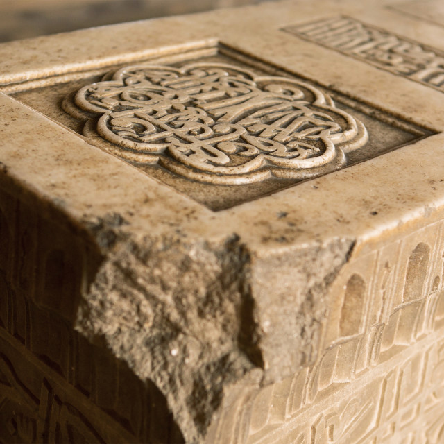 """Calligraphy on a grave at Humayun's Tomb"" stock image"