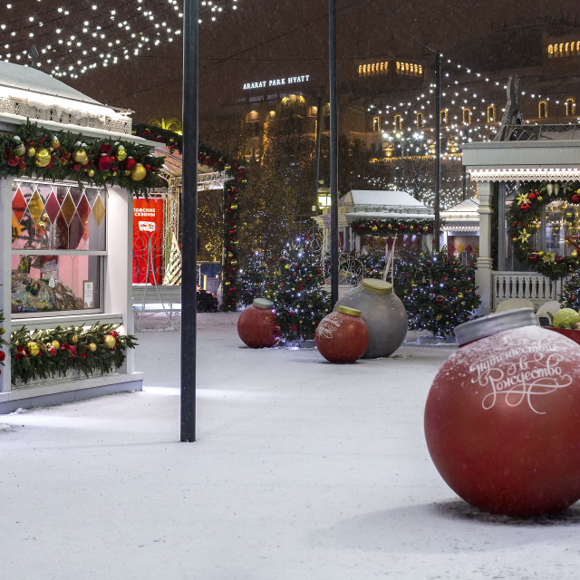 """""""Christmas and New Year decoration and illumination in yhe night city"""" stock image"""
