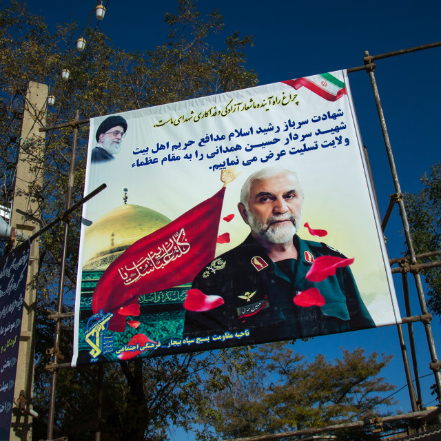 """Poster Of Iranian Military Commander Brigadier General Hossein Hamedani..."" stock image"