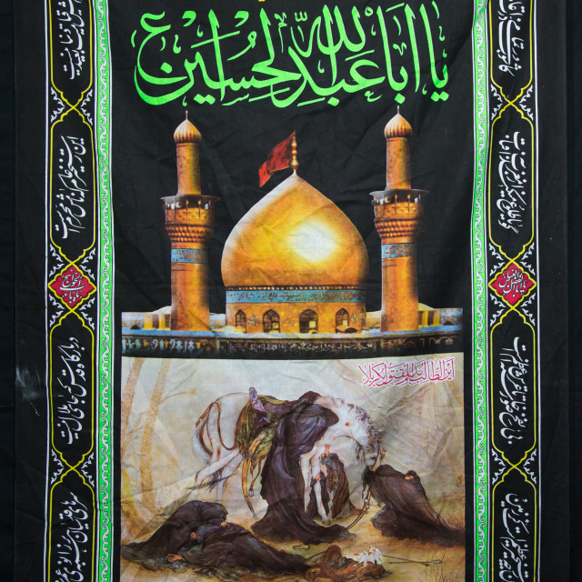 """""""Shiite Banner For Ashura Celebration Showing The Horse Of Iman Hussein,..."""" stock image"""