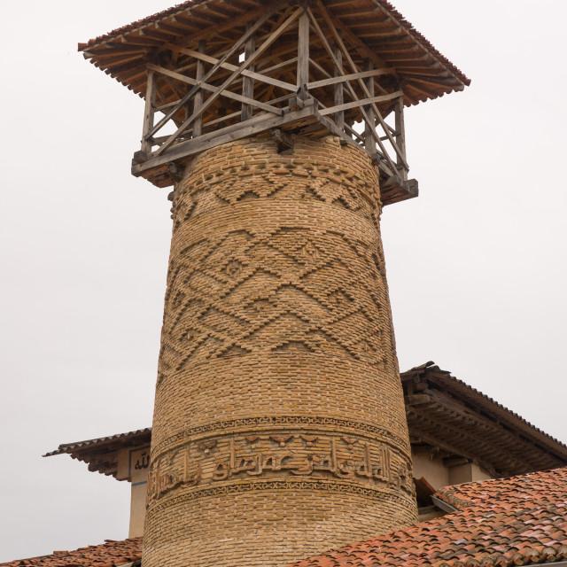 """Jame Mosque Minaret From Saljukian Period, Golestan Province, Gorgan, Iran"" stock image"