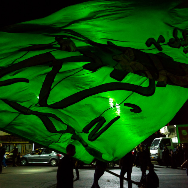 """""""Iranian Shiite Muslims Men Parading With Green Flag During Ashura, The Day Of..."""" stock image"""