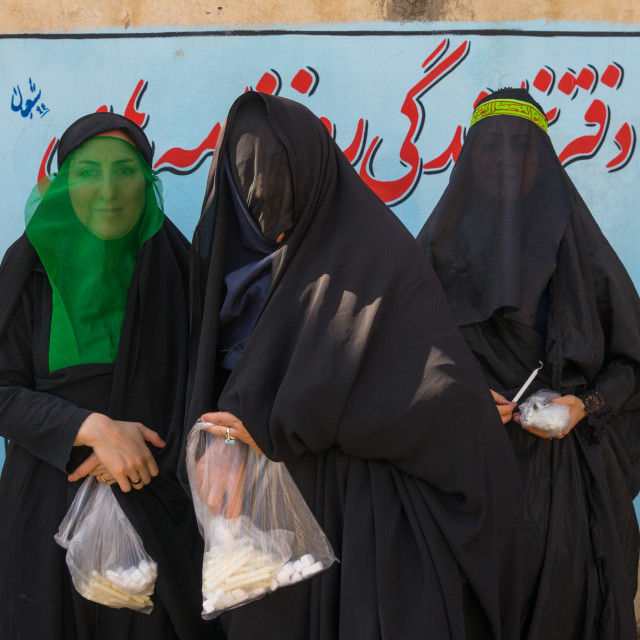 """Shiite Muslim Women Mourning Imam Hussein On The Day Of Tasua With Their..."" stock image"