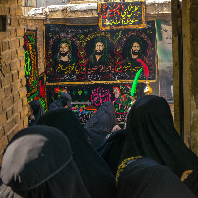 """Iranian Shiite Women During Chehel Menbari Festival On Tasua Day, Lorestan..."" stock image"