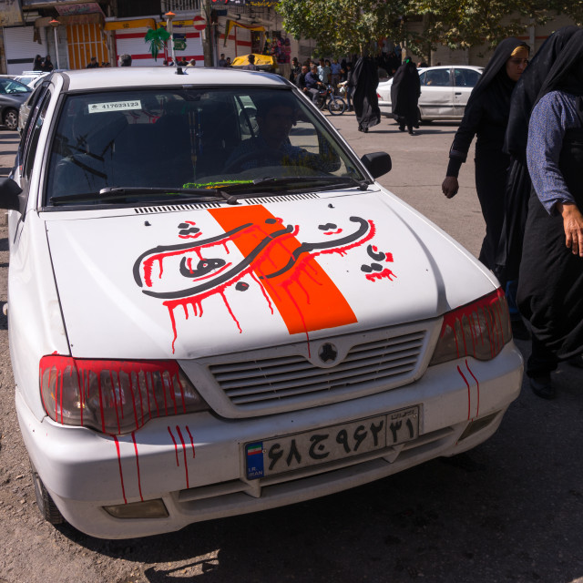 """Car Decorated For Ashura Shiite Celebration, Lorestan Province, Khorramabad,..."" stock image"