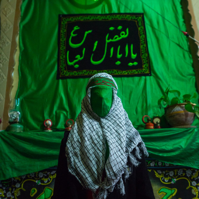 """Iranian Young Man With Green Veil Covering His Face During Chehel Menbari..."" stock image"