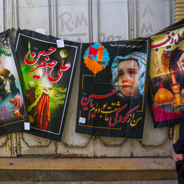 """""""Religious Banners With Iman Hussein For Sale In The Bazaar For Ashura, Fars..."""" stock image"""