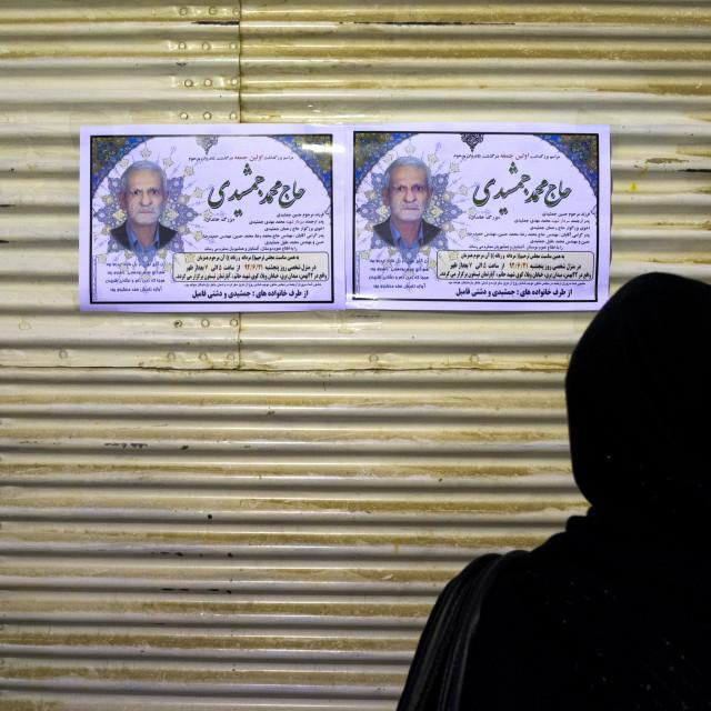 """Dead Annoucement In The Bazaar, Kermanshah, Iran"" stock image"
