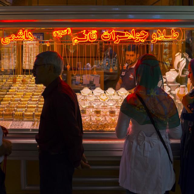 """Gold Bazaar, Kermanshah, Iran"" stock image"