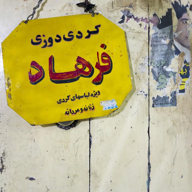"""Billboard On A Door, Kermanshah, Iran"" stock image"