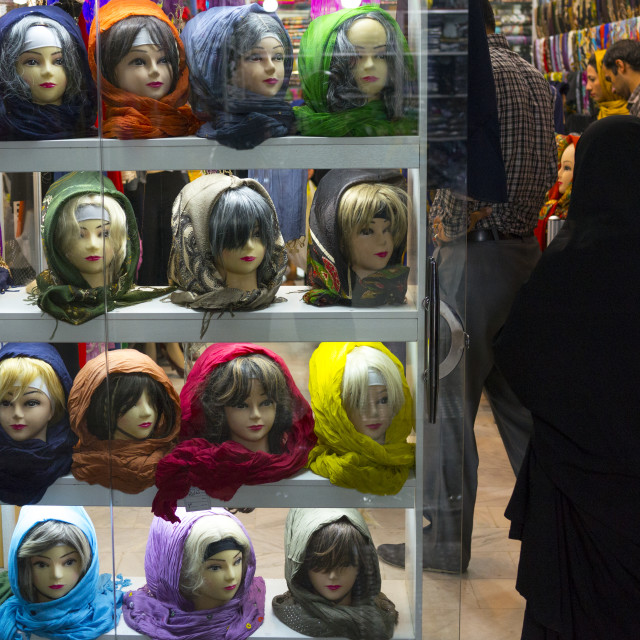 """Headscarves In The Bazaar, Kermanshah, Iran"" stock image"