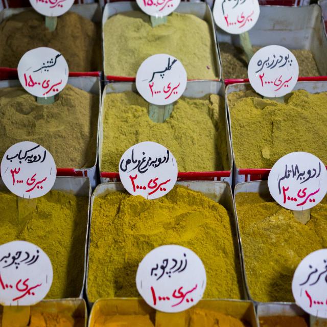 """Spices In The Bazaar, Kermanshah, Iran"" stock image"