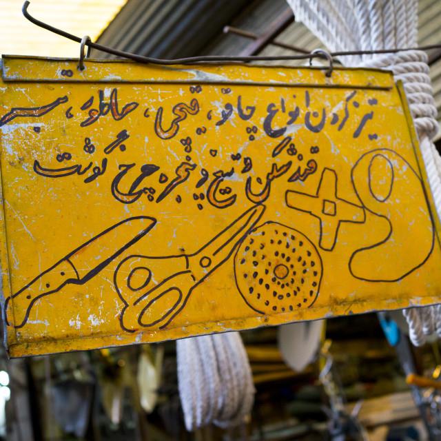 """Taylor Billboard In The Bazaar, Kermanshah, Iran"" stock image"