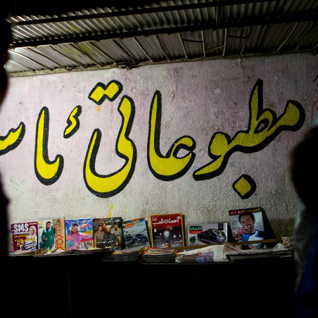 """Book Store In The Street, Marivan, Iran"" stock image"