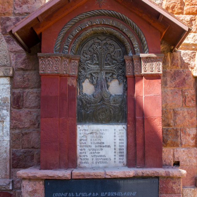 """St Sargis Armenian Churchtabriz, Iran"" stock image"