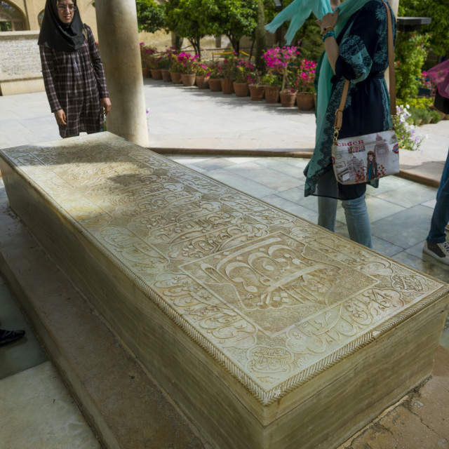 """Tomb of persian poet hafez, Fars province, Shiraz, Iran"" stock image"