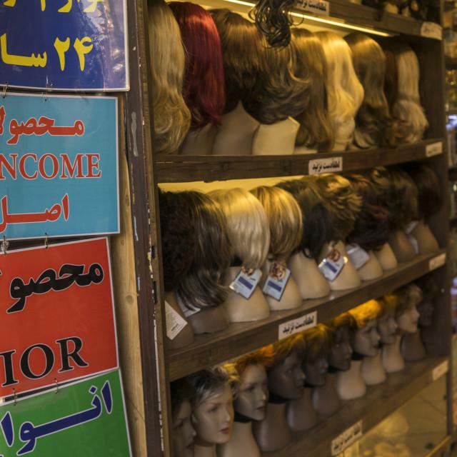 """Wigs for sale at tajrish bazaar, Shemiranat county, Tehran, Iran"" stock image"