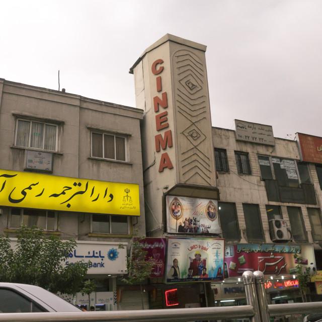 """Old cinema, Shemiranat county, Tehran, Iran"" stock image"