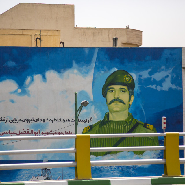 """""""Sign paying homage to soldiers fallen during the war between iran and iraq ,..."""" stock image"""