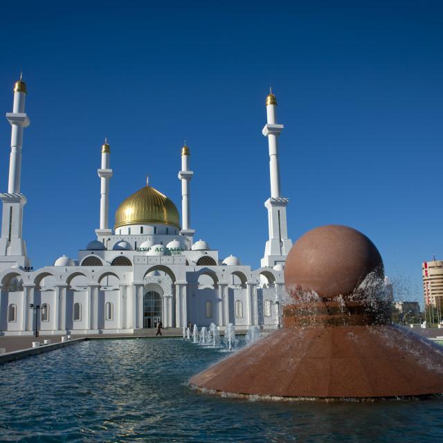 """""""Nur Astana Mosque, Astana, Kazakhstan"""" stock image"""