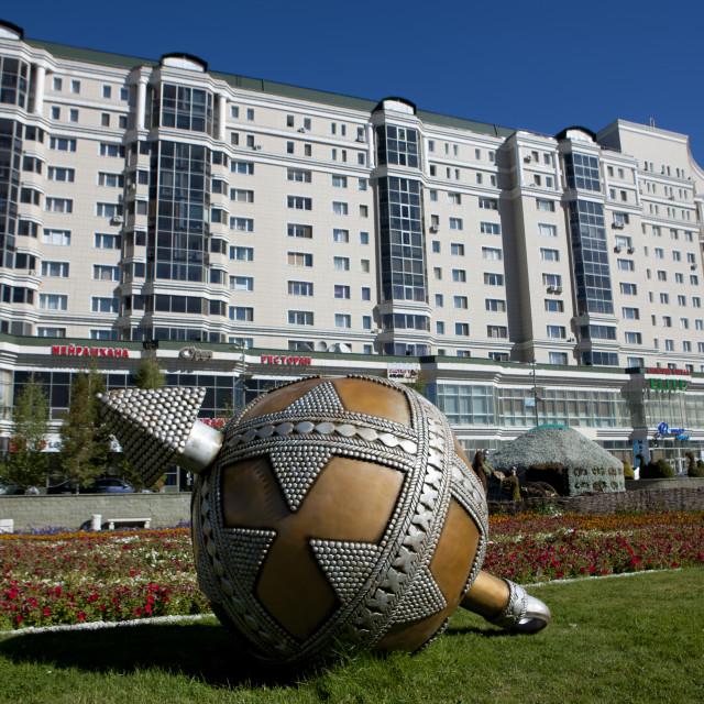 """Bowl In Astana Central Park, Astana, Kazakhstan"" stock image"