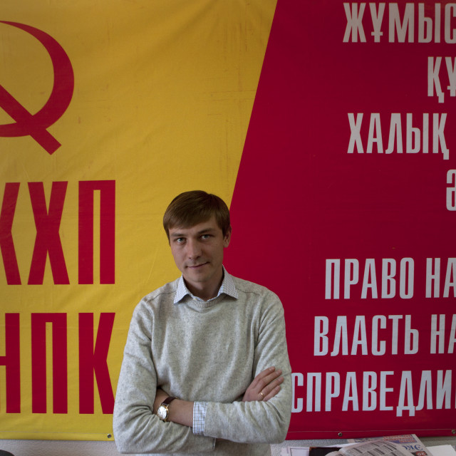 """Boris Bityukov Member Of The Communist Party, Astana, Kazakhstan"" stock image"